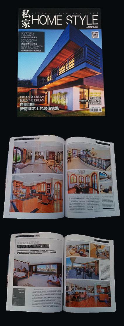 Chinese-mag